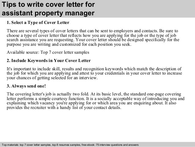 Assistant Property Manager Cover Letter