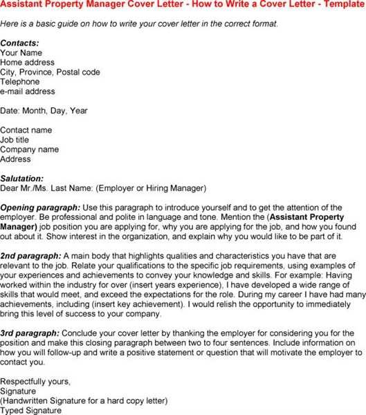 Assistant Property Manager Cover Letter Sample