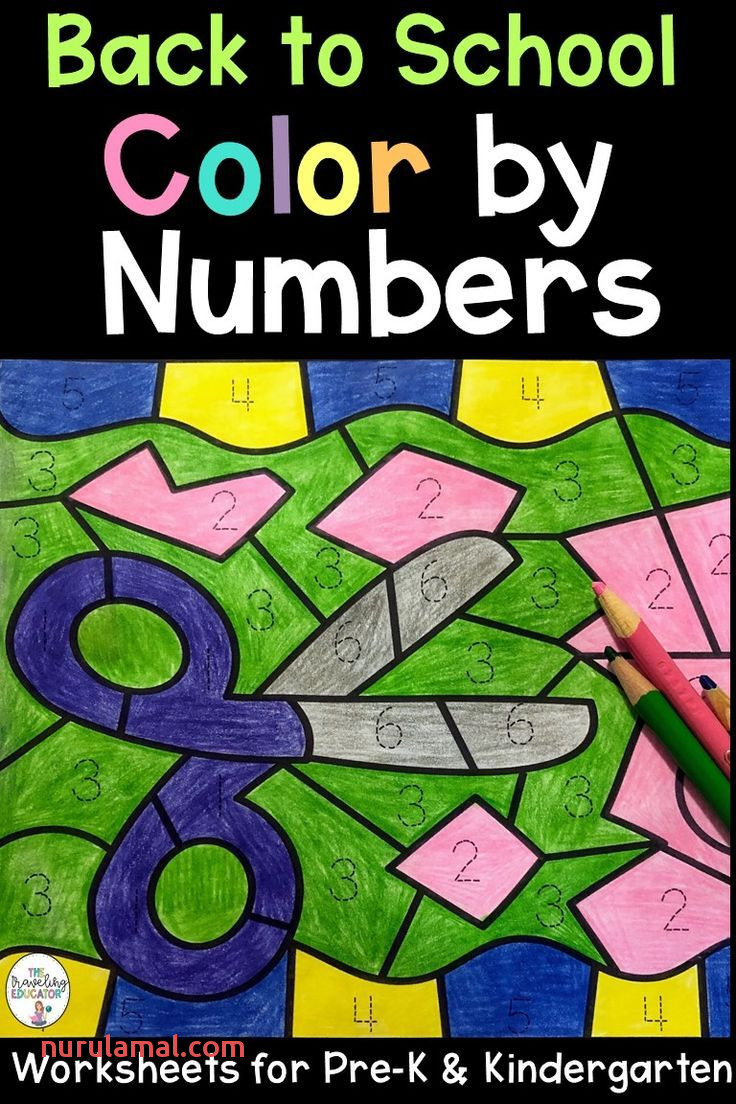 Back to School Color by Numbers 1 20 Worksheets