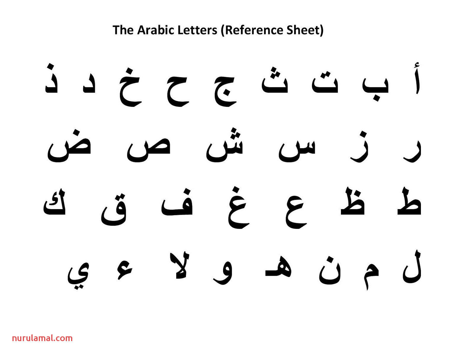 Best Arabic Alphabet Printable