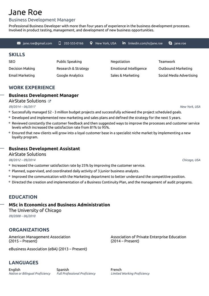 Best Simple Resume Template Ideas On Pinterest