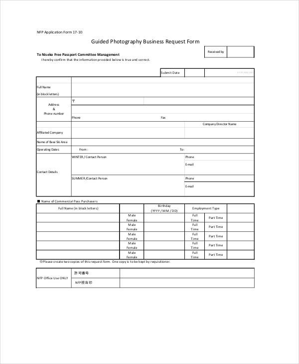 Business Form Templates Fiveoutsiders.com