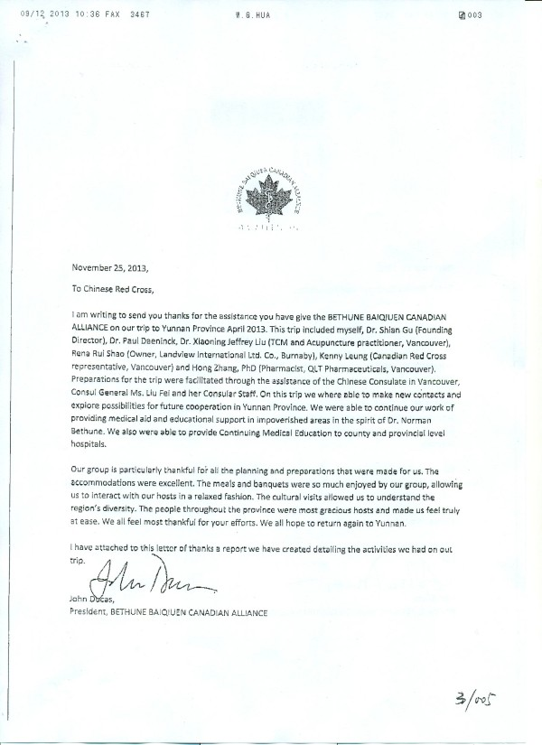 Business Thank You Letter For Cooperation And Support
