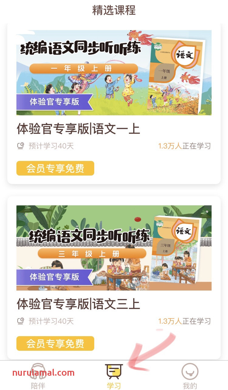Chinese Resources – Hands Chinese Fun