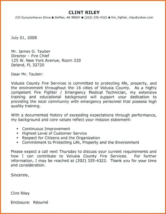 Cover Letter Examples Medical Office Administration