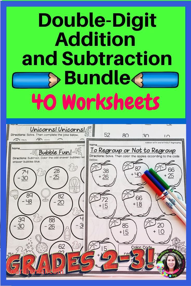 Double Digit Addition and Subtraction with and without