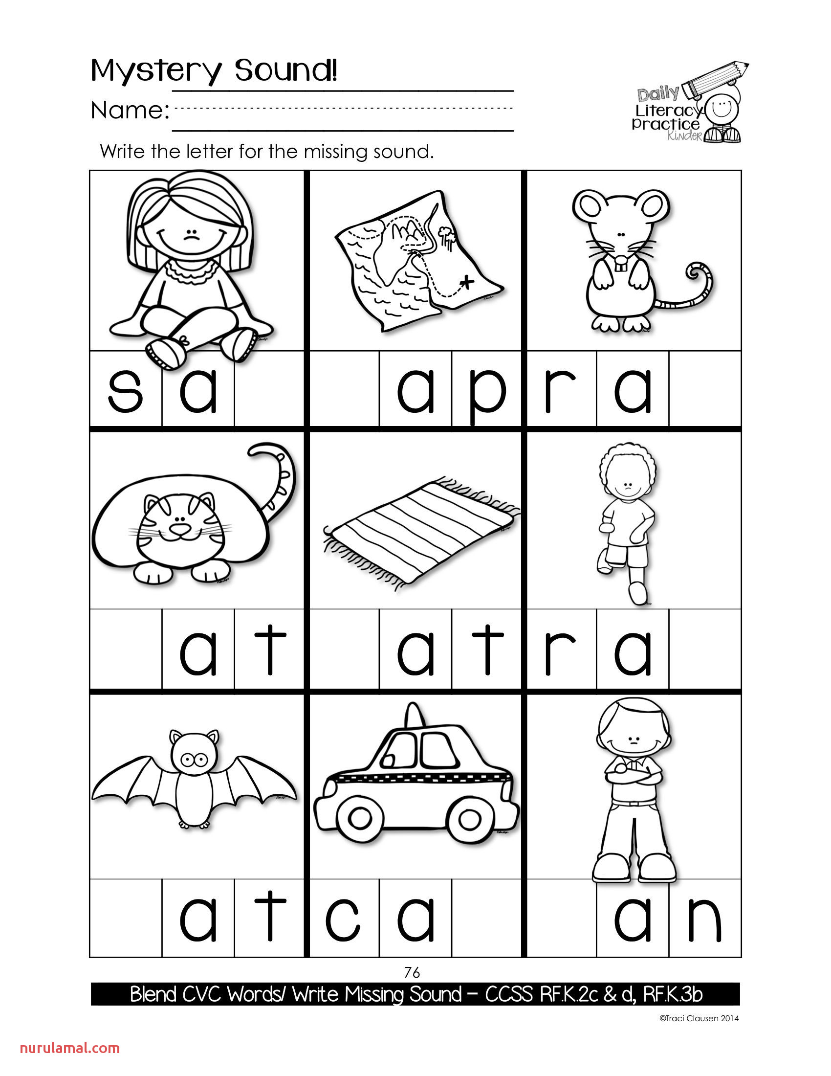 Jolly Phonics Y Worksheet