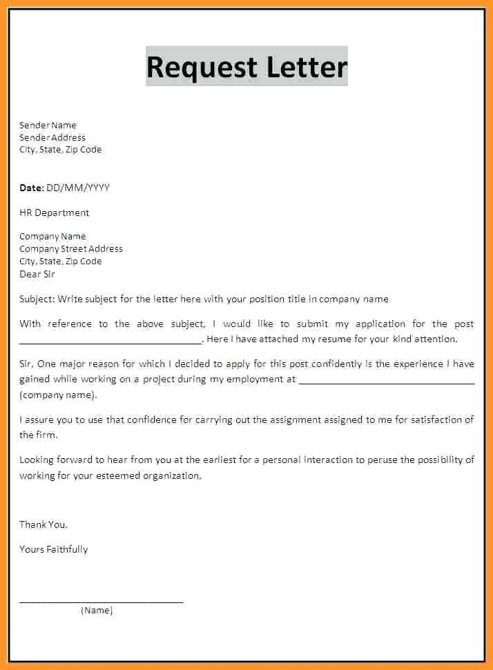Letter To Waive Penalty Nurul Amal