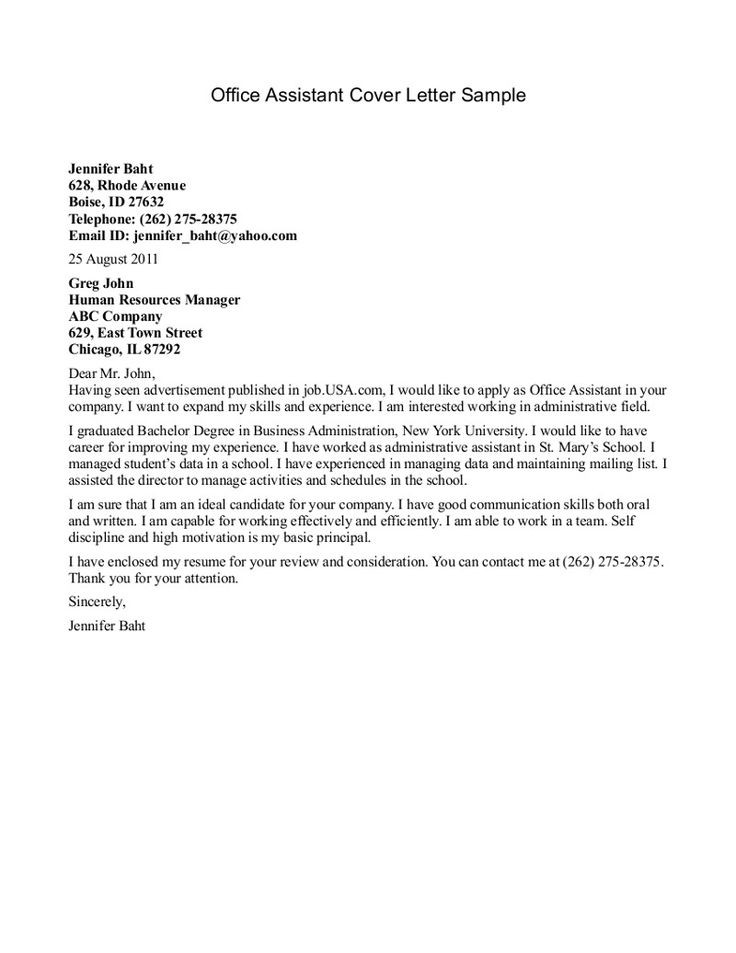 Medical Office Administrator Cover Letter Sample