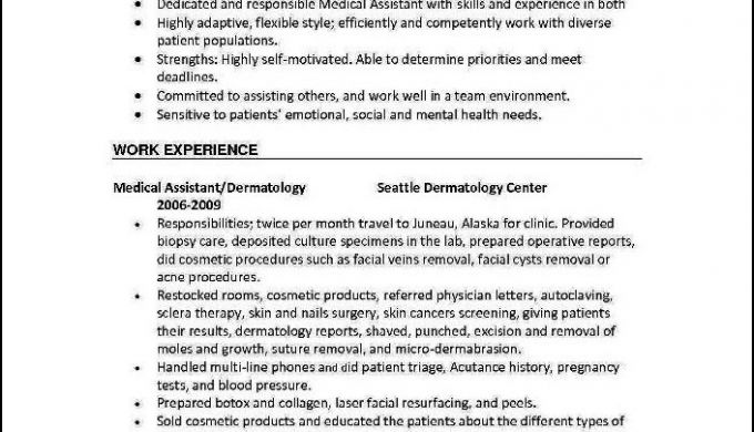 Medical Office Assistant Resume No Experience Free