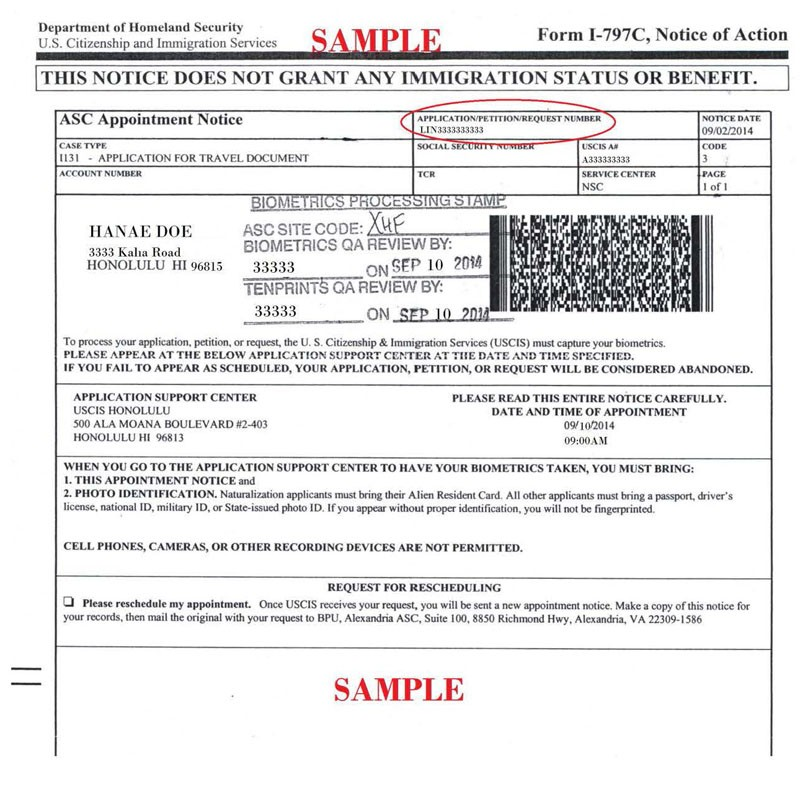 Form I 131 Sample