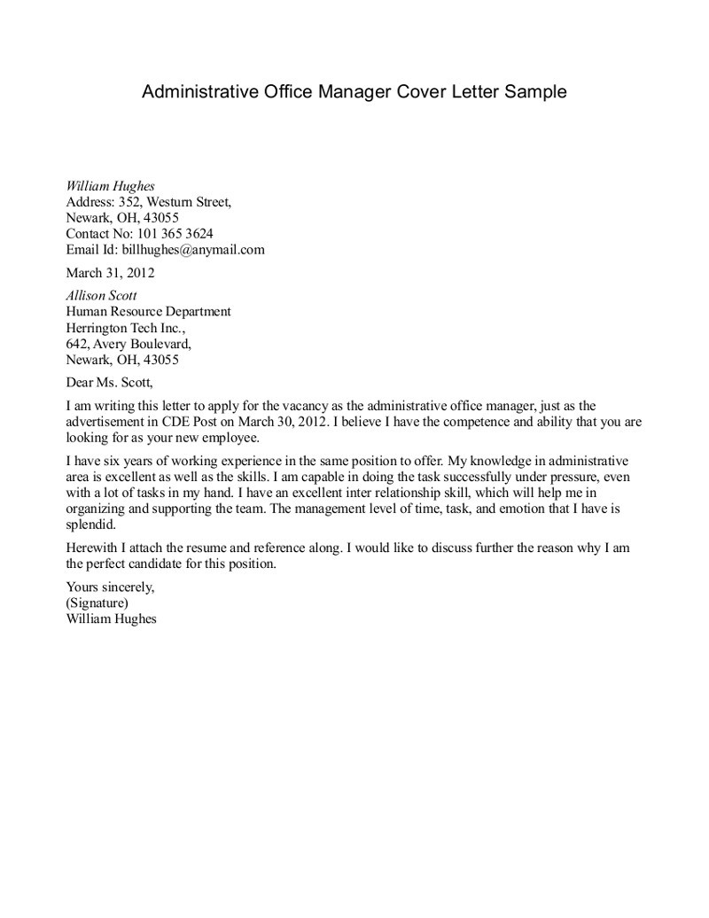 Sample Medical Front Office Cover Letter