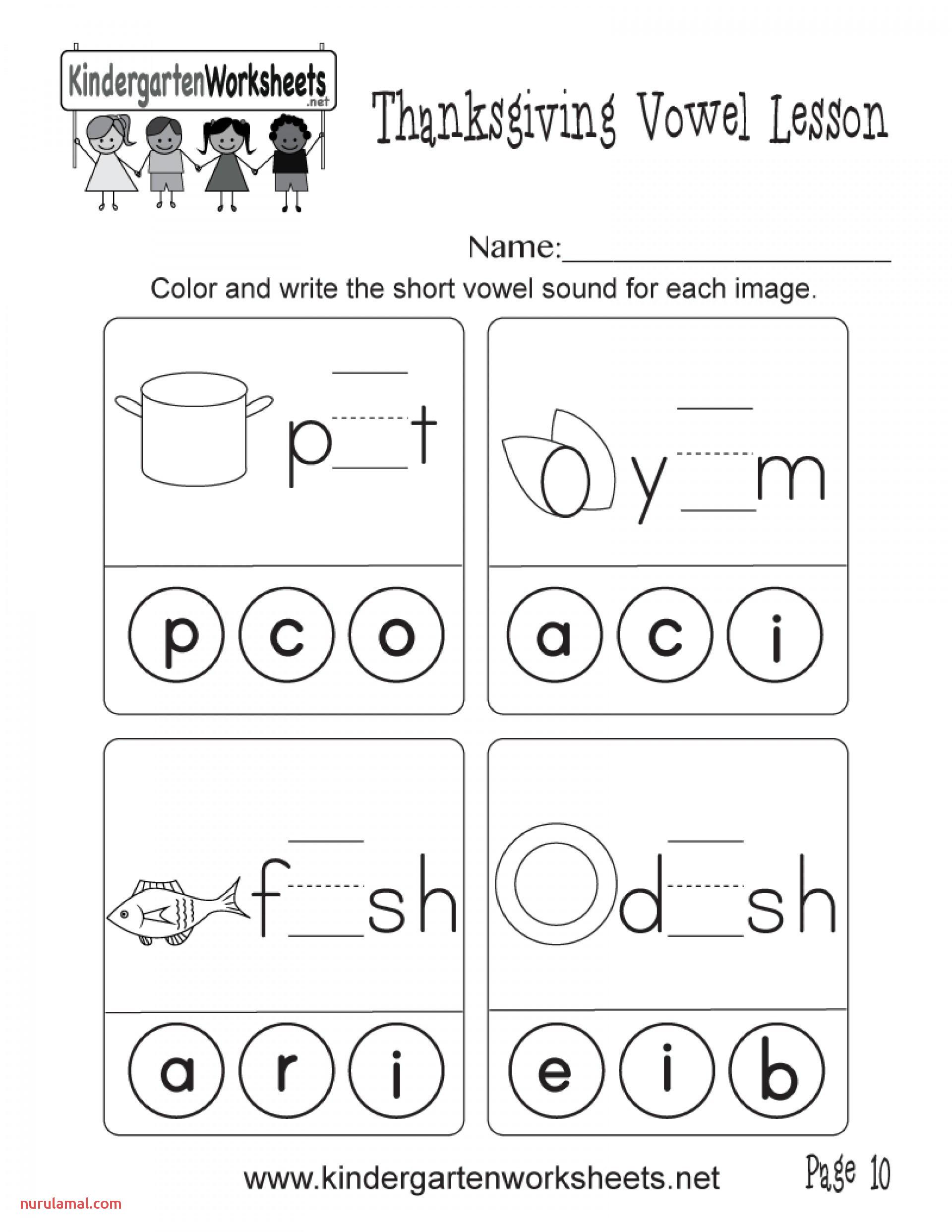 Sort Vowel O Worksheet