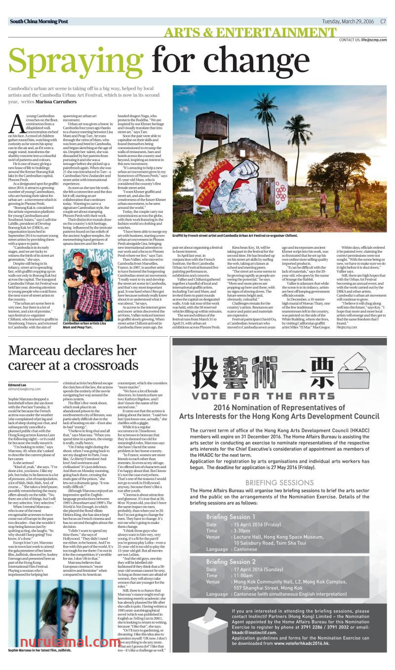 South China Morning Post – March 29 2016