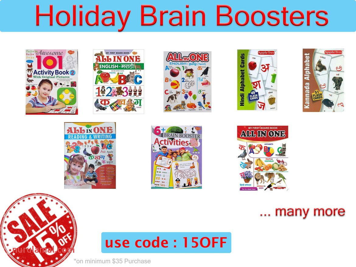 holiday brain boosters 09 June 2019 1170x