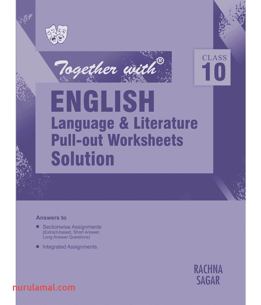 To her With English Language Literature SDL 1 f9b51