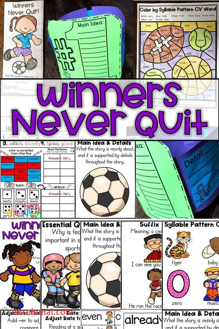 Winners Never Quit Journeys First Grade Activities Unit 6