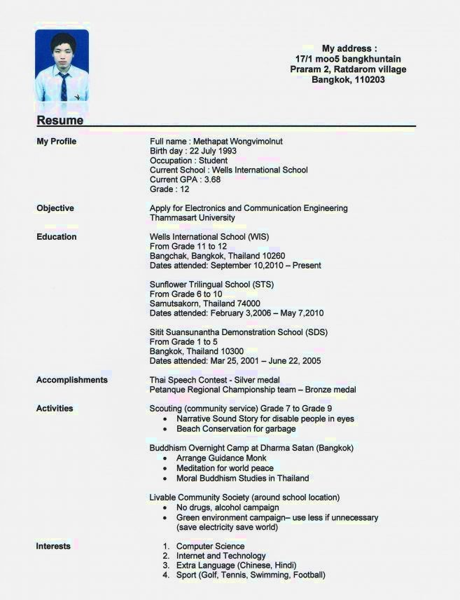 Year Old Resume Objective Example Resume Template